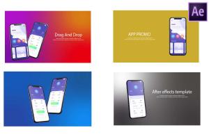 3D App Promo #2