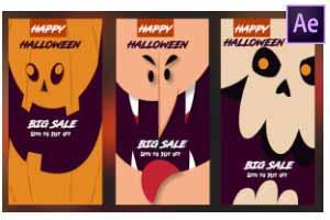 Halloween Instagram Stories- Pack of 3